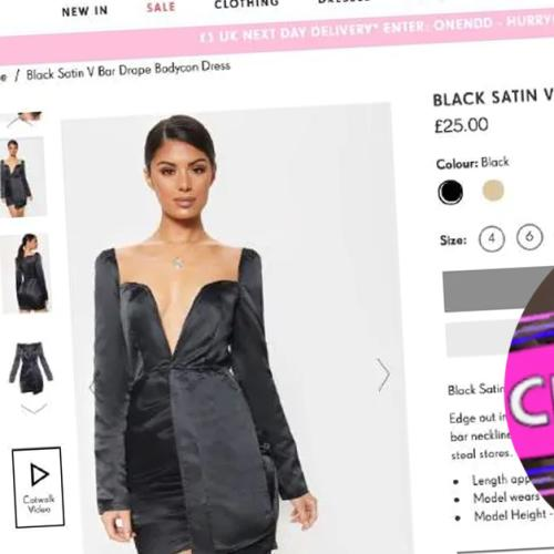 It's Official: This Is The Worst Online Shopping Fail Ever!