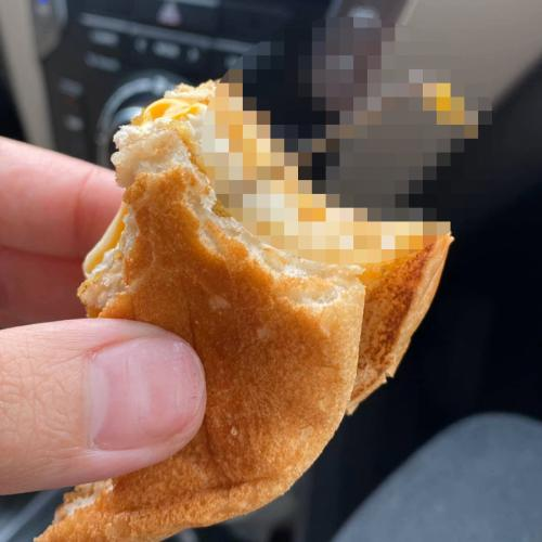 Woman Allegedly Finds Piece Of Metal After Biting Into Her McDonald's Burger