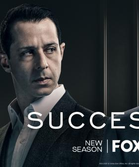 Win A Luxury Gift Pack Thanks To Succession On Foxtel